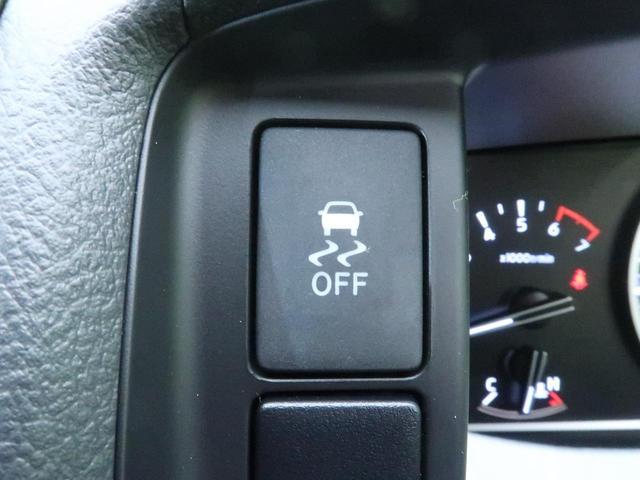 スーパーGL ダークプライムII 登録済み未使用車 衝突軽減システム 車線逸脱警報 オートハイビーム 両側パワースライドドア インテリジェントクリアランスソナー ハーフレザーシート ウットコンビステアリング スマートキー(51枚目)