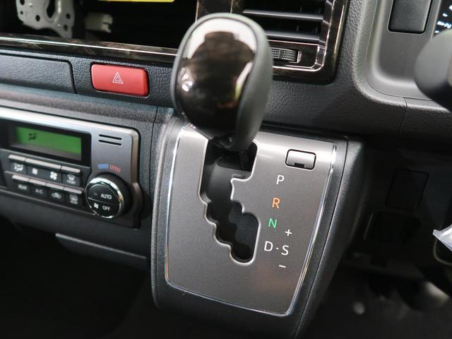 スーパーGL ダークプライムII 登録済み未使用車 衝突軽減システム 車線逸脱警報 オートハイビーム 両側パワースライドドア インテリジェントクリアランスソナー ハーフレザーシート ウットコンビステアリング スマートキー(52枚目)