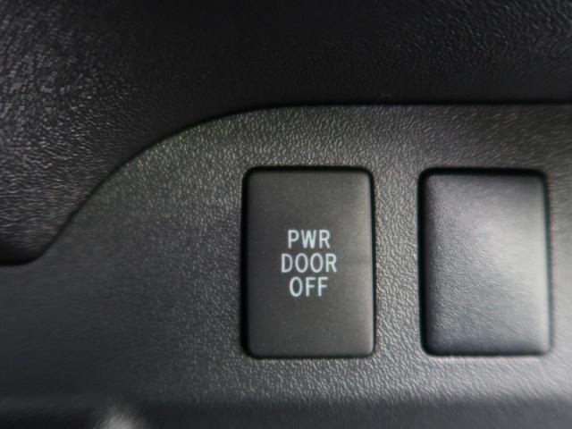 スーパーGL ダークプライムII 登録済み未使用車 衝突軽減システム 車線逸脱警報 オートハイビーム 両側パワースライドドア インテリジェントクリアランスソナー ハーフレザーシート ウットコンビステアリング スマートキー(53枚目)
