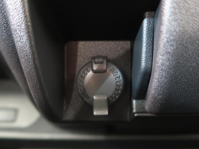 スーパーGL ダークプライムII 登録済み未使用車 衝突軽減システム 車線逸脱警報 オートハイビーム 両側パワースライドドア インテリジェントクリアランスソナー ハーフレザーシート ウットコンビステアリング スマートキー(56枚目)