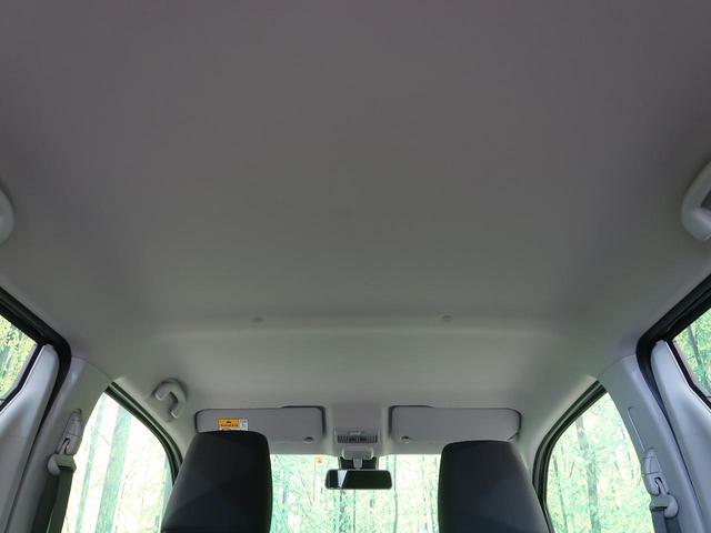 ハイブリッドFX リミテッド 新品ナビ 衝突軽減装置 シートヒーター 禁煙車 アイドリングストップ スマートキー 電動格納ミラー オートエアコン(27枚目)