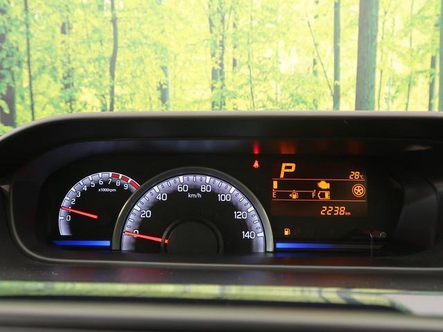 ハイブリッドFX リミテッド 新品ナビ 衝突軽減装置 シートヒーター 禁煙車 アイドリングストップ スマートキー 電動格納ミラー オートエアコン(37枚目)