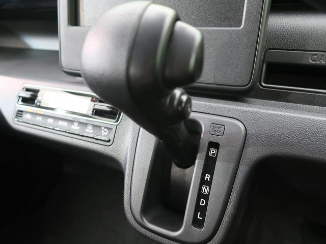 ハイブリッドFX リミテッド 新品ナビ 衝突軽減装置 シートヒーター 禁煙車 アイドリングストップ スマートキー 電動格納ミラー オートエアコン(38枚目)
