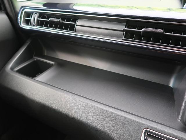 ハイブリッドFX リミテッド 新品ナビ 衝突軽減装置 シートヒーター 禁煙車 アイドリングストップ スマートキー 電動格納ミラー オートエアコン(39枚目)
