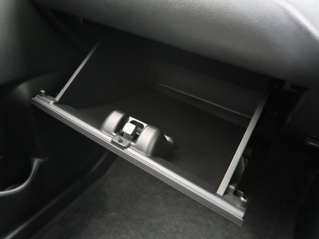 ハイブリッドFX リミテッド 新品ナビ 衝突軽減装置 シートヒーター 禁煙車 アイドリングストップ スマートキー 電動格納ミラー オートエアコン(40枚目)