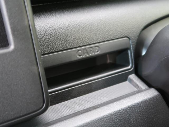 ハイブリッドFX リミテッド 新品ナビ 衝突軽減装置 シートヒーター 禁煙車 アイドリングストップ スマートキー 電動格納ミラー オートエアコン(41枚目)