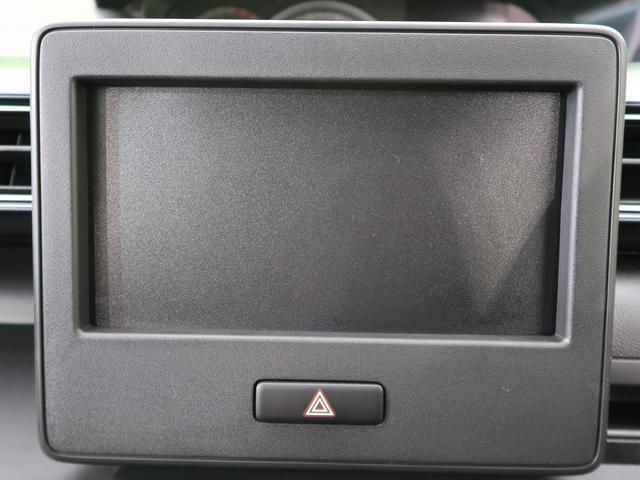 ハイブリッドFX リミテッド 新品ナビ 衝突軽減装置 シートヒーター 禁煙車 アイドリングストップ スマートキー 電動格納ミラー オートエアコン(43枚目)