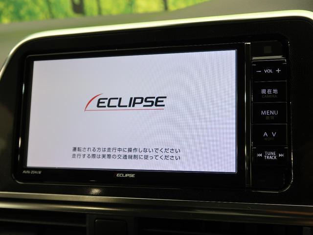 G セーフティセンス 社外SDナビ 禁煙車 4WD 6人乗 オートマチックハイビーム LEDヘッド 両側電動スライド ETC 純正15AW シートヒーター バックカメラ アイドリングストップ スマートキー(3枚目)