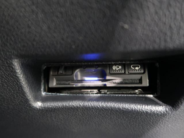 G セーフティセンス 社外SDナビ 禁煙車 4WD 6人乗 オートマチックハイビーム LEDヘッド 両側電動スライド ETC 純正15AW シートヒーター バックカメラ アイドリングストップ スマートキー(5枚目)