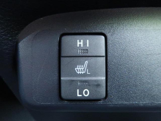 G セーフティセンス 社外SDナビ 禁煙車 4WD 6人乗 オートマチックハイビーム LEDヘッド 両側電動スライド ETC 純正15AW シートヒーター バックカメラ アイドリングストップ スマートキー(7枚目)