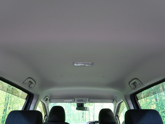 G セーフティセンス 社外SDナビ 禁煙車 4WD 6人乗 オートマチックハイビーム LEDヘッド 両側電動スライド ETC 純正15AW シートヒーター バックカメラ アイドリングストップ スマートキー(21枚目)