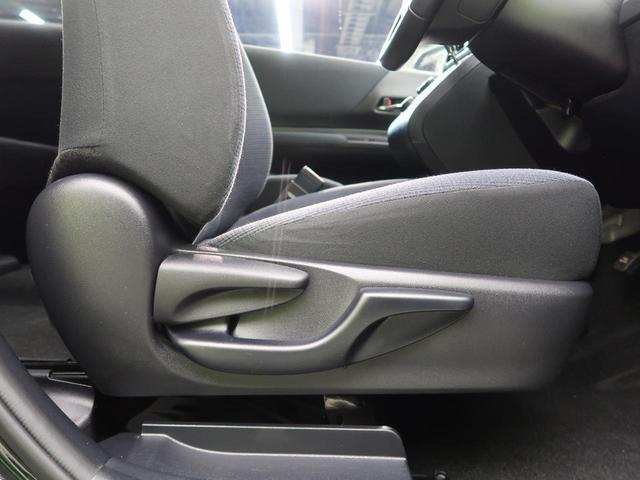 G セーフティセンス 社外SDナビ 禁煙車 4WD 6人乗 オートマチックハイビーム LEDヘッド 両側電動スライド ETC 純正15AW シートヒーター バックカメラ アイドリングストップ スマートキー(35枚目)