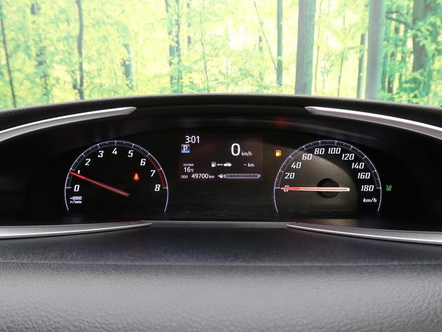 G セーフティセンス 社外SDナビ 禁煙車 4WD 6人乗 オートマチックハイビーム LEDヘッド 両側電動スライド ETC 純正15AW シートヒーター バックカメラ アイドリングストップ スマートキー(38枚目)