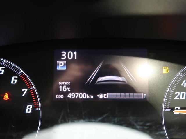 G セーフティセンス 社外SDナビ 禁煙車 4WD 6人乗 オートマチックハイビーム LEDヘッド 両側電動スライド ETC 純正15AW シートヒーター バックカメラ アイドリングストップ スマートキー(39枚目)