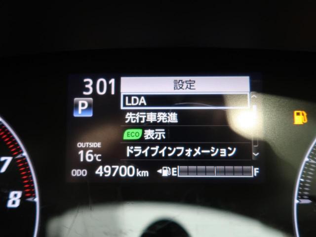 G セーフティセンス 社外SDナビ 禁煙車 4WD 6人乗 オートマチックハイビーム LEDヘッド 両側電動スライド ETC 純正15AW シートヒーター バックカメラ アイドリングストップ スマートキー(40枚目)