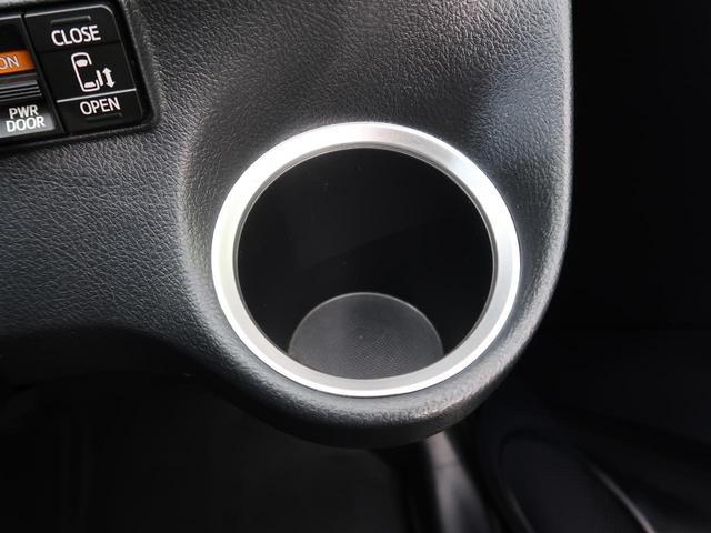 G セーフティセンス 社外SDナビ 禁煙車 4WD 6人乗 オートマチックハイビーム LEDヘッド 両側電動スライド ETC 純正15AW シートヒーター バックカメラ アイドリングストップ スマートキー(44枚目)
