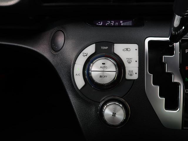 G セーフティセンス 社外SDナビ 禁煙車 4WD 6人乗 オートマチックハイビーム LEDヘッド 両側電動スライド ETC 純正15AW シートヒーター バックカメラ アイドリングストップ スマートキー(51枚目)
