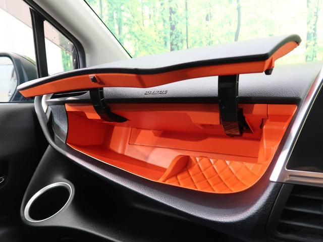 G セーフティセンス 社外SDナビ 禁煙車 4WD 6人乗 オートマチックハイビーム LEDヘッド 両側電動スライド ETC 純正15AW シートヒーター バックカメラ アイドリングストップ スマートキー(53枚目)