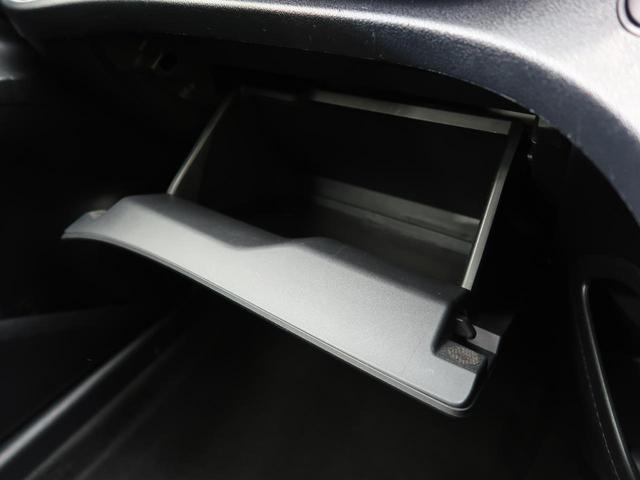 G セーフティセンス 社外SDナビ 禁煙車 4WD 6人乗 オートマチックハイビーム LEDヘッド 両側電動スライド ETC 純正15AW シートヒーター バックカメラ アイドリングストップ スマートキー(55枚目)