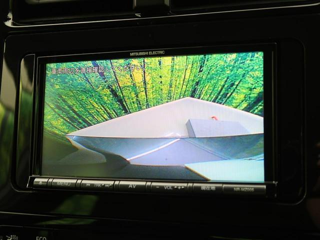 S 4WD 社外SDナビ LEDヘッドライト 追従クルコン バックカメラ 衝突軽減装置 車線逸脱警報 オートマチックハイビーム 純正15AW 革巻きステアリング バックカメラ ETC スマートキー(5枚目)
