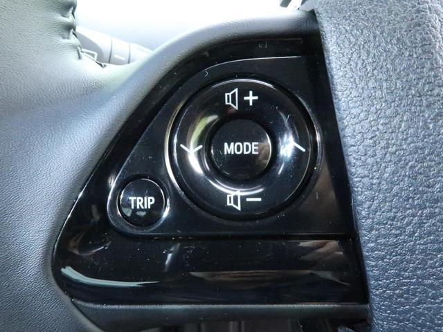 S 4WD 社外SDナビ LEDヘッドライト 追従クルコン バックカメラ 衝突軽減装置 車線逸脱警報 オートマチックハイビーム 純正15AW 革巻きステアリング バックカメラ ETC スマートキー(42枚目)