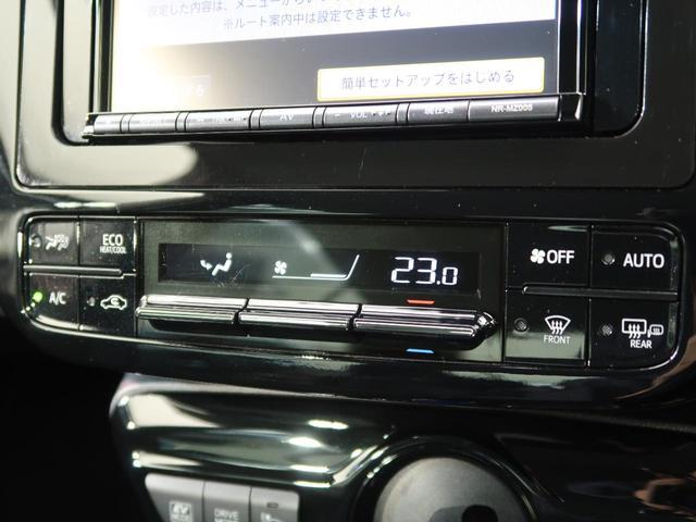 S 4WD 社外SDナビ LEDヘッドライト 追従クルコン バックカメラ 衝突軽減装置 車線逸脱警報 オートマチックハイビーム 純正15AW 革巻きステアリング バックカメラ ETC スマートキー(46枚目)
