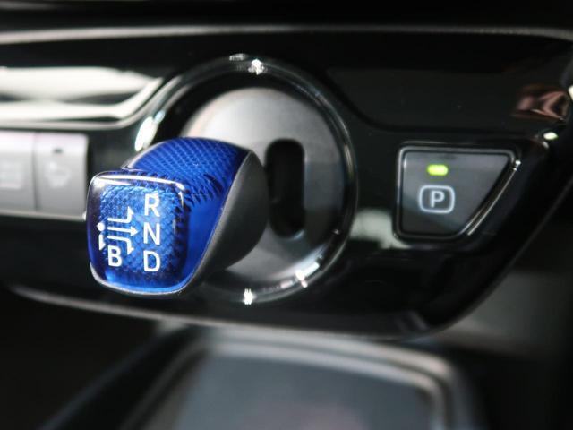 S 4WD 社外SDナビ LEDヘッドライト 追従クルコン バックカメラ 衝突軽減装置 車線逸脱警報 オートマチックハイビーム 純正15AW 革巻きステアリング バックカメラ ETC スマートキー(47枚目)