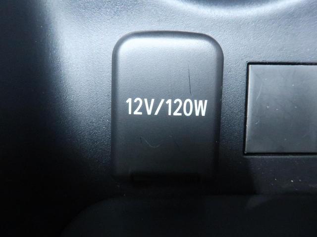 S 4WD 社外SDナビ LEDヘッドライト 追従クルコン バックカメラ 衝突軽減装置 車線逸脱警報 オートマチックハイビーム 純正15AW 革巻きステアリング バックカメラ ETC スマートキー(53枚目)