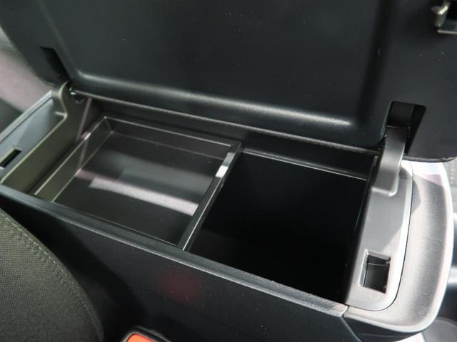 S 4WD 社外SDナビ LEDヘッドライト 追従クルコン バックカメラ 衝突軽減装置 車線逸脱警報 オートマチックハイビーム 純正15AW 革巻きステアリング バックカメラ ETC スマートキー(54枚目)