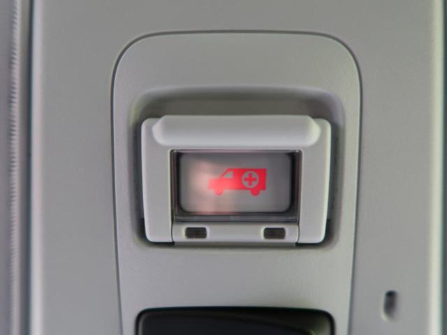 S 4WD 社外SDナビ LEDヘッドライト 追従クルコン バックカメラ 衝突軽減装置 車線逸脱警報 オートマチックハイビーム 純正15AW 革巻きステアリング バックカメラ ETC スマートキー(56枚目)