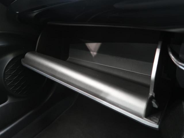 S 4WD 社外SDナビ LEDヘッドライト 追従クルコン バックカメラ 衝突軽減装置 車線逸脱警報 オートマチックハイビーム 純正15AW 革巻きステアリング バックカメラ ETC スマートキー(57枚目)