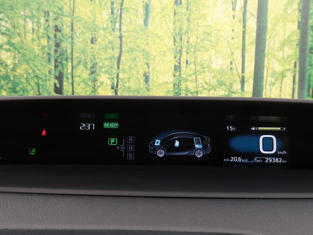 S 4WD 社外SDナビ LEDヘッドライト 追従クルコン バックカメラ 衝突軽減装置 車線逸脱警報 オートマチックハイビーム 純正15AW 革巻きステアリング バックカメラ ETC スマートキー(58枚目)