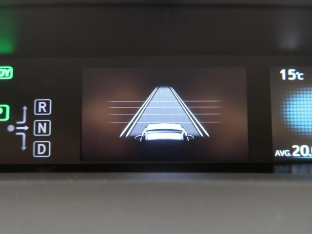 S 4WD 社外SDナビ LEDヘッドライト 追従クルコン バックカメラ 衝突軽減装置 車線逸脱警報 オートマチックハイビーム 純正15AW 革巻きステアリング バックカメラ ETC スマートキー(59枚目)
