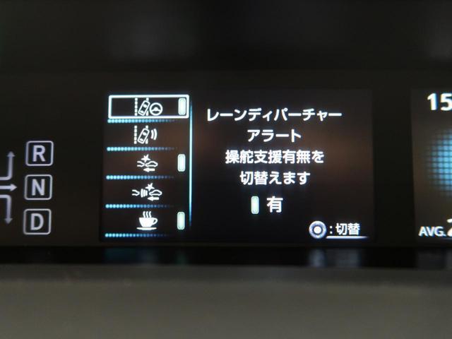 S 4WD 社外SDナビ LEDヘッドライト 追従クルコン バックカメラ 衝突軽減装置 車線逸脱警報 オートマチックハイビーム 純正15AW 革巻きステアリング バックカメラ ETC スマートキー(60枚目)