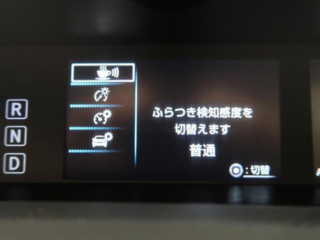 S 4WD 社外SDナビ LEDヘッドライト 追従クルコン バックカメラ 衝突軽減装置 車線逸脱警報 オートマチックハイビーム 純正15AW 革巻きステアリング バックカメラ ETC スマートキー(61枚目)