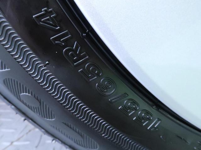 G 4WD 届出済み未使用車 衝突軽減システム 踏み間違い防止装置 オートハイビーム 車線逸脱警報 コーナーセンサー シートヒーター スマートキー オートライト アイドリングストップ マニュアルエアコン(31枚目)