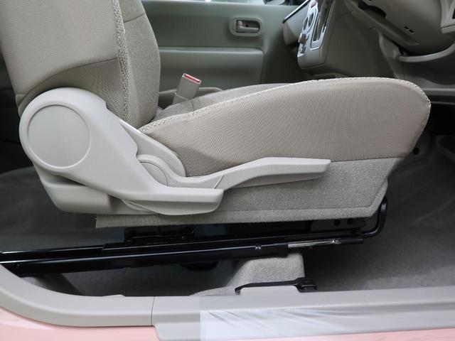 G 4WD 届出済み未使用車 衝突軽減システム 踏み間違い防止装置 オートハイビーム 車線逸脱警報 コーナーセンサー シートヒーター スマートキー オートライト アイドリングストップ マニュアルエアコン(36枚目)