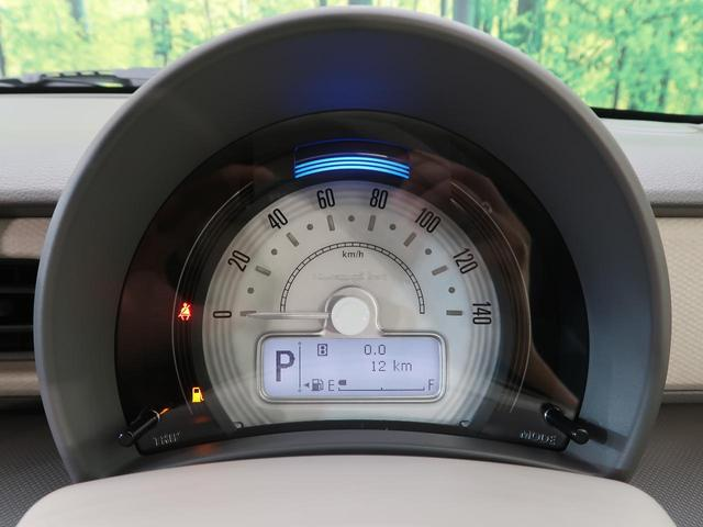 G 4WD 届出済み未使用車 衝突軽減システム 踏み間違い防止装置 オートハイビーム 車線逸脱警報 コーナーセンサー シートヒーター スマートキー オートライト アイドリングストップ マニュアルエアコン(40枚目)