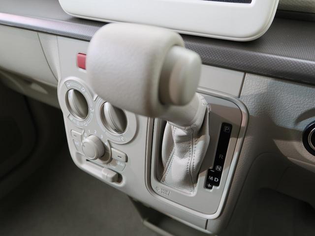 G 4WD 届出済み未使用車 衝突軽減システム 踏み間違い防止装置 オートハイビーム 車線逸脱警報 コーナーセンサー シートヒーター スマートキー オートライト アイドリングストップ マニュアルエアコン(41枚目)