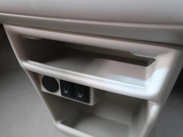 G 4WD 届出済み未使用車 衝突軽減システム 踏み間違い防止装置 オートハイビーム 車線逸脱警報 コーナーセンサー シートヒーター スマートキー オートライト アイドリングストップ マニュアルエアコン(42枚目)