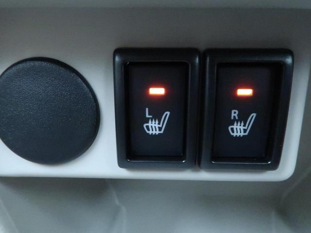 G 4WD 届出済み未使用車 衝突軽減システム 踏み間違い防止装置 オートハイビーム 車線逸脱警報 コーナーセンサー シートヒーター スマートキー オートライト アイドリングストップ マニュアルエアコン(43枚目)