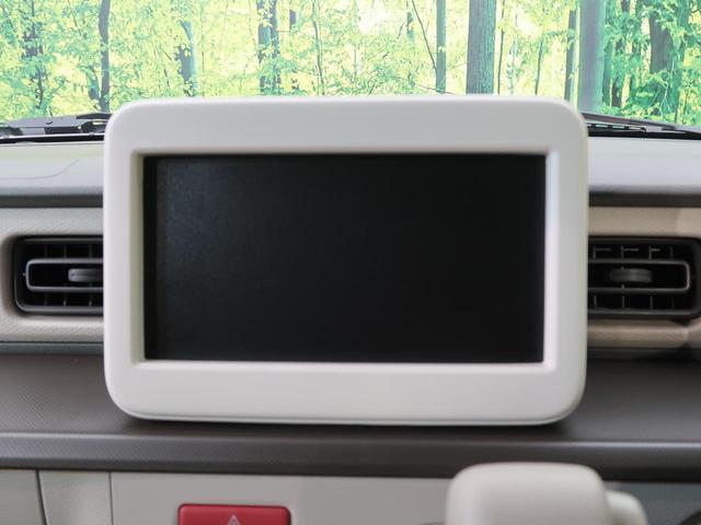 G 4WD 届出済み未使用車 衝突軽減システム 踏み間違い防止装置 オートハイビーム 車線逸脱警報 コーナーセンサー シートヒーター スマートキー オートライト アイドリングストップ マニュアルエアコン(47枚目)