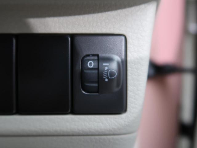 G 4WD 届出済み未使用車 衝突軽減システム 踏み間違い防止装置 オートハイビーム 車線逸脱警報 コーナーセンサー シートヒーター スマートキー オートライト アイドリングストップ マニュアルエアコン(49枚目)