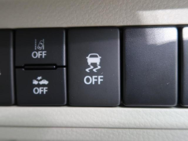 G 4WD 届出済み未使用車 衝突軽減システム 踏み間違い防止装置 オートハイビーム 車線逸脱警報 コーナーセンサー シートヒーター スマートキー オートライト アイドリングストップ マニュアルエアコン(50枚目)