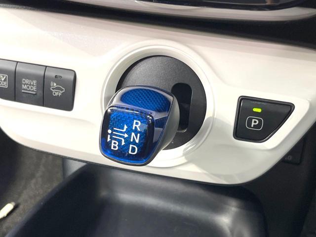 Sツーリングセレクション 禁煙車 9型SDナビ セーフティーセンス レーダークルーズ ブラック合皮シート シートヒーター ステアリングスイッチ LEDヘッド LEDフロントフォグ ビルトインETC スマートキー(31枚目)