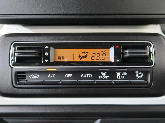 ハイブリッドG 届出済未使用車 4WD スマートキー 両側スライド アイドリングストップ オートエアコン シートヒーター オートライト シートアンダートレー ヘッドライトレベライザー 電格ミラー(8枚目)