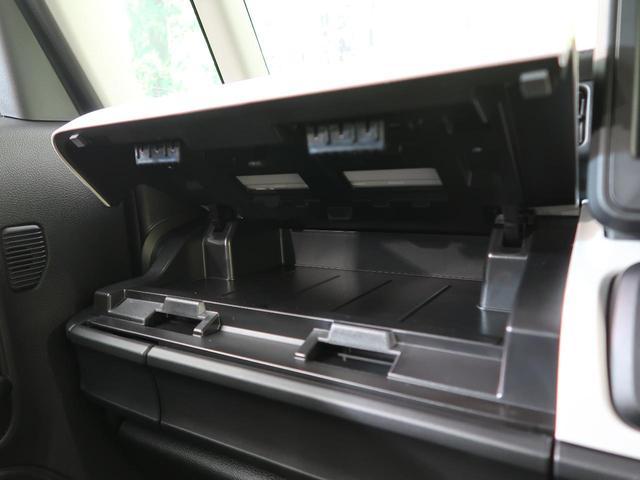 ハイブリッドG 届出済未使用車 4WD スマートキー 両側スライド アイドリングストップ オートエアコン シートヒーター オートライト シートアンダートレー ヘッドライトレベライザー 電格ミラー(43枚目)