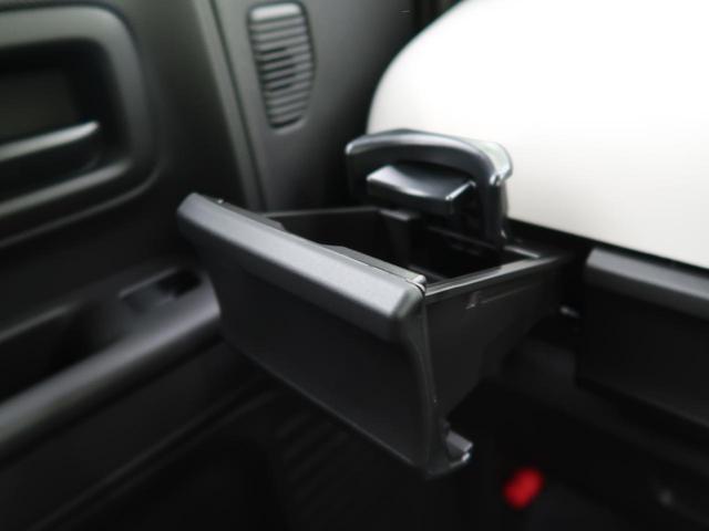 ハイブリッドG 届出済未使用車 4WD スマートキー 両側スライド アイドリングストップ オートエアコン シートヒーター オートライト シートアンダートレー ヘッドライトレベライザー 電格ミラー(44枚目)