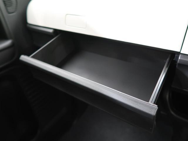 ハイブリッドG 届出済未使用車 4WD スマートキー 両側スライド アイドリングストップ オートエアコン シートヒーター オートライト シートアンダートレー ヘッドライトレベライザー 電格ミラー(45枚目)