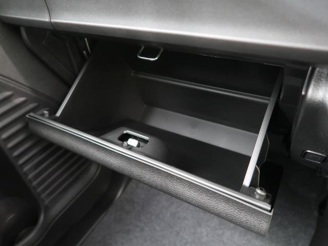 ハイブリッドG 届出済未使用車 4WD スマートキー 両側スライド アイドリングストップ オートエアコン シートヒーター オートライト シートアンダートレー ヘッドライトレベライザー 電格ミラー(46枚目)